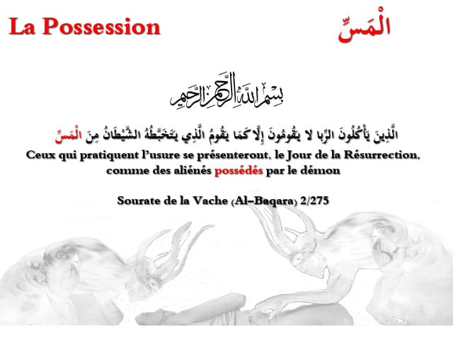 roqya chariya et Possession