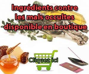 banniere_boutique33